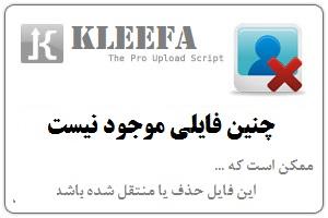 تصویر: http://najiup.ir/do.php?thmbf=_najiforum_قمشه-ای.jpg